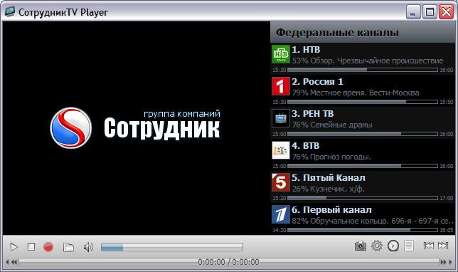 Как скачать iptv player на компьютер - 64e5b
